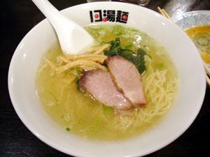 13湯麺@五香