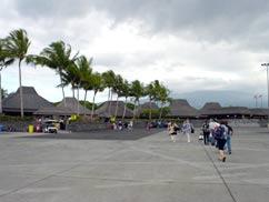 コナ国際空港