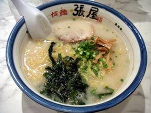 札幌らー麺ばり屋-塩ラーメン