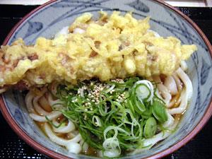 丸亀製麺@新鎌ヶ谷