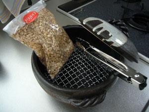 くんせい鍋