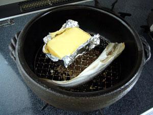 チーズと氷下魚ビフォー