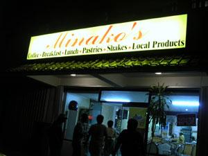 Minako's