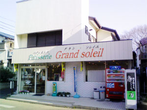 Patisserie Grand Soleil
