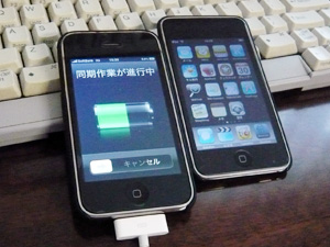 iPhone(左)とiPod touch(右)