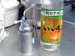 消毒用の焼酎